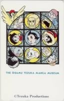 【テレカ】手塚治虫 鉄腕アトム ジャングル大帝 火の鳥 マンガミュージアム 7T-O0012 Aランク_画像1
