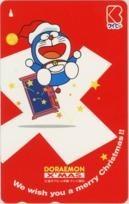 【テレカ】藤子・F・不二雄 藤子プロ ドラえもん ケイビー クリスマス 8D-H0023 Aランク_画像1