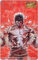 [Telephone card] Hokuto's Fist Ketsuo Masket Kenshiro Telephone Card 6H-O0010 A rank