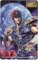 [Telephone card] Fist of The North Star Tetsuo Hara Buronson Kenshiro calling card of 6H-O0012 A rank