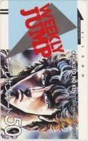 [Telephone card] Hokuto's fist Masket Jump free 110-5099 1WJ-H0277 B rank