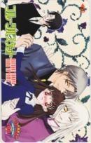 [Telephone card] Natsuki Takaya fruit basket Hana to Yume welcome2001 3HY-H0098 A rank