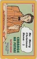 【テレカ】小越なつえ きゃべつな2人 少女コミック 抽プレ 抽選 テレホンカード 3SC-K0089 Aランク_画像1