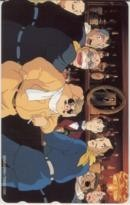 【テレカ】宮崎駿 紅の豚 スタジオジブリ 限定販売テレカ テレホンカード 9G-KU0005 Aランク_画像1