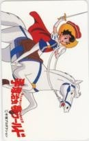 【テレカ】手塚治虫 リボンの騎士 夢ワールド まんが家生活45周年記念 テレホンカード 7T-RI0002 Aランク_画像1