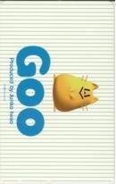 【テレカ】岩男潤子 GOO 12S-I2011 Aランク_画像1