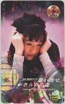 【テレカ】國府田マリ子 思い出でかざられた森 デジタルフォト声優シリーズVol.2 12S-KO1044 Aランク_画像1