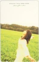 【テレカ】岩男潤子 コンサートツアー1999~2000 12S-I2006 Aランク_画像1