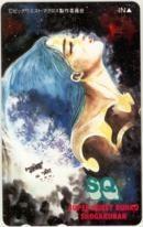 【テレカ】美樹本晴彦 超時空要塞マクロスII -LOVERS AGAIN スーパークエスト文庫 Cランク_画像1