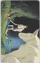 【テレカ】宮崎駿 もののけ姫 スタジオジブリ 限定販売テレカ テレホンカード 9G-MO0027 Aランク_画像1