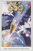 【テレカ】石ノ森章太郎 サイボーグ009 MFコミックス vol.10 メディアファクトリー 6S-A1022 Aランク_画像1