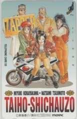 【テレカ】逮捕しちゃうぞ 藤島康介 movic販売テレカ テレホンカード 6T-A2031 Aランク_画像1