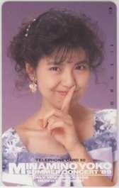 【テレカ】南野陽子 サマーコンサート'89 フリー110-70671 テレホンカード ID-6M-I0028 Aランク_画像1