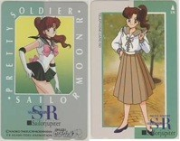 【テレカ】武内直子 美少女戦士セーラームーンR 両面印刷 テレホンカード 6H-I1061 Aランク_画像1