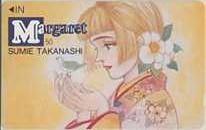 【テレカ】高梨純恵 マーガレット 抽プレ 抽選 テレホンカード 3SM-T0047 Aランク_画像1