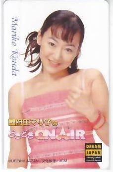 國府田マリ子 どきどきON AIR テレカ IK686 Bランク_画像1