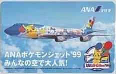 【テレカ】ピカチュー ポケットモンスター ANAポケモンジェット'99 テレホンカード 6H-O1041 Aランク_画像1