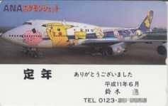 【テレカ】ポケットモンスター ANAポケモンジェット 6H-O1062 Bランク_画像1