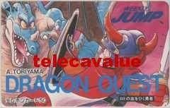 【テレカ】ドラゴンクエスト ロトの血をひく勇者 鳥山明 少年ジャンプ 抽プレ 1WJ-T0358 Bランク_画像1