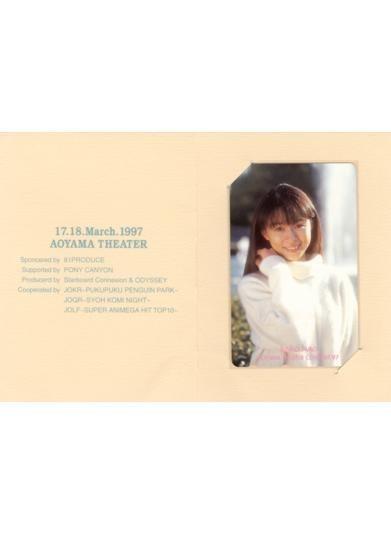 【テレカ】岩男潤子 青山劇場コンサート'97 台紙付 12S-I2004 Aランク_画像1