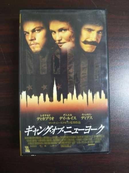 【VHS】 ギャングオブニューヨーク レオナルドディカプリオ 字幕_画像1