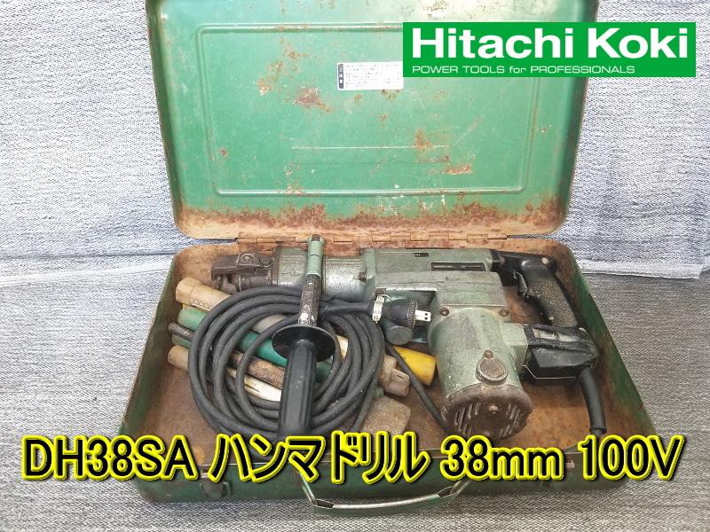 日立工機【中古】DH38SA ハンマドリル 38mm 100V 動作確認済み ビット多数 HITACHI はつり ハツリ 電動工具 掘削 ハンマー _画像1