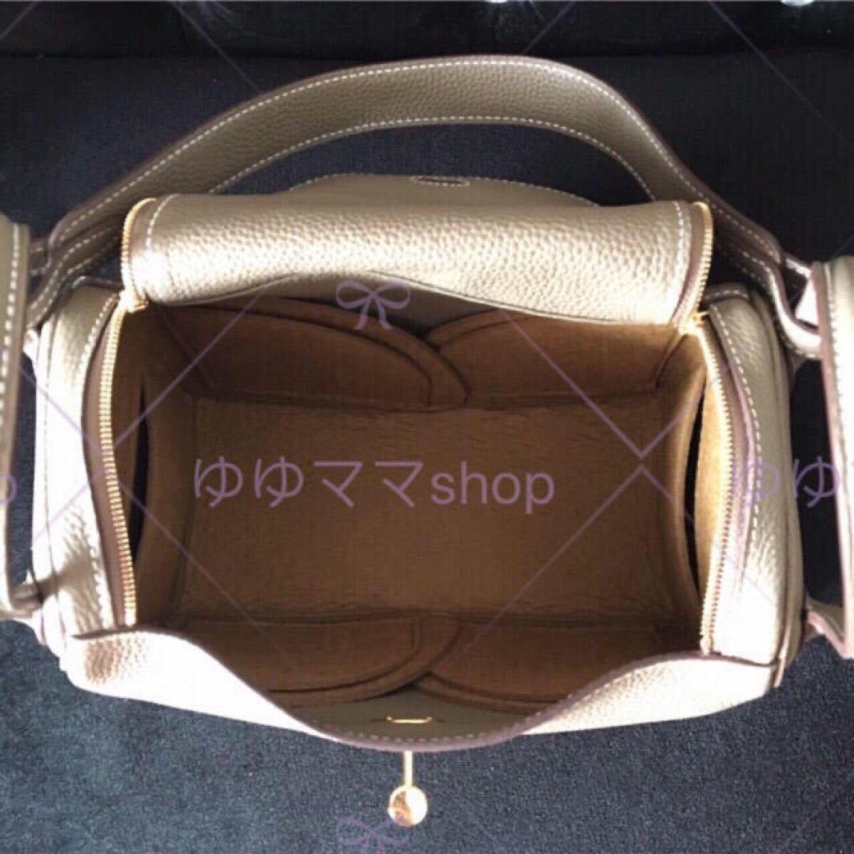 新品バッグインバッグ インナーバッグ キャメル色 リンディ26cm用