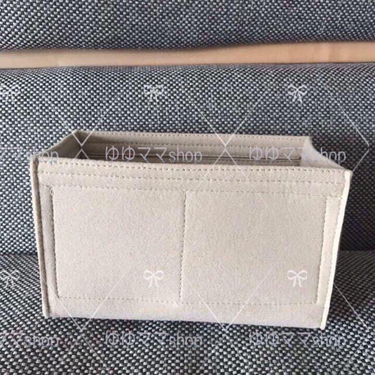 新品バッグインバッグ インナーバッグ ベージュ色 25cm用