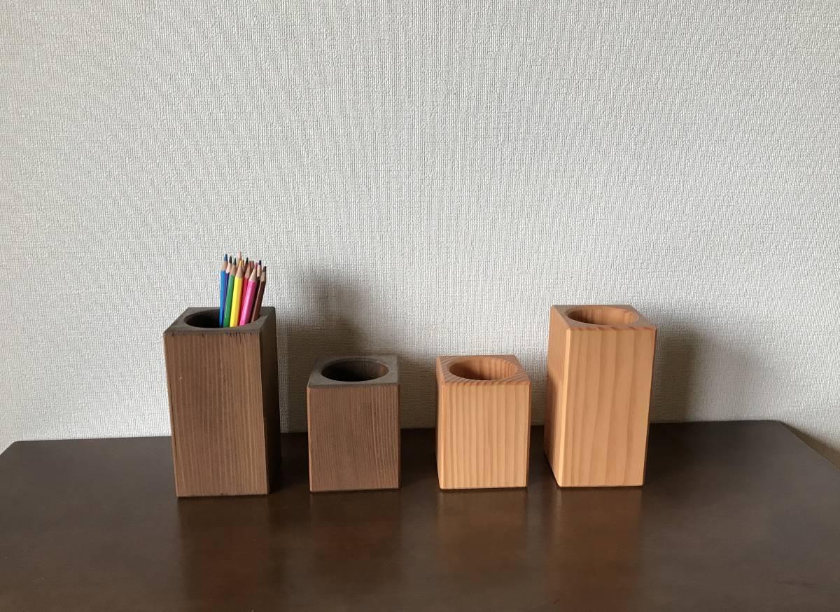 天然木の鉛筆立て ペンスタンド ペン立て 日用雑貨_画像1