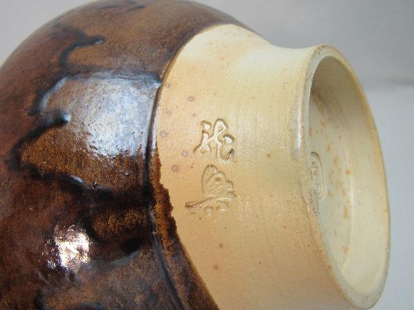 206319【年代物 古い 鉢 吉向 共箱 書付 陶印有】 検) 時代物 古物 骨董品 和物 丸鉢 垂れ釉薬 陶器 菓子碗 希少 在銘 古童 古玩 ii_画像8