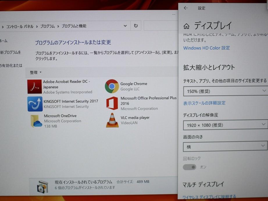 ★1円~ FHD タブレット Office2016 Microsoft Surface Pro2■Core i5-4300U 8GB SSD256GB WiFi カメラ Bluetooth Windows10 初期設定済み_画像9