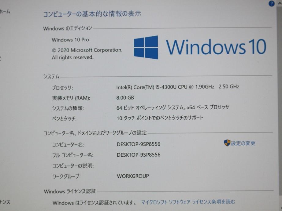 ★1円~ FHD タブレット Office2016 Microsoft Surface Pro2■Core i5-4300U 8GB SSD256GB WiFi カメラ Bluetooth Windows10 初期設定済み_画像6