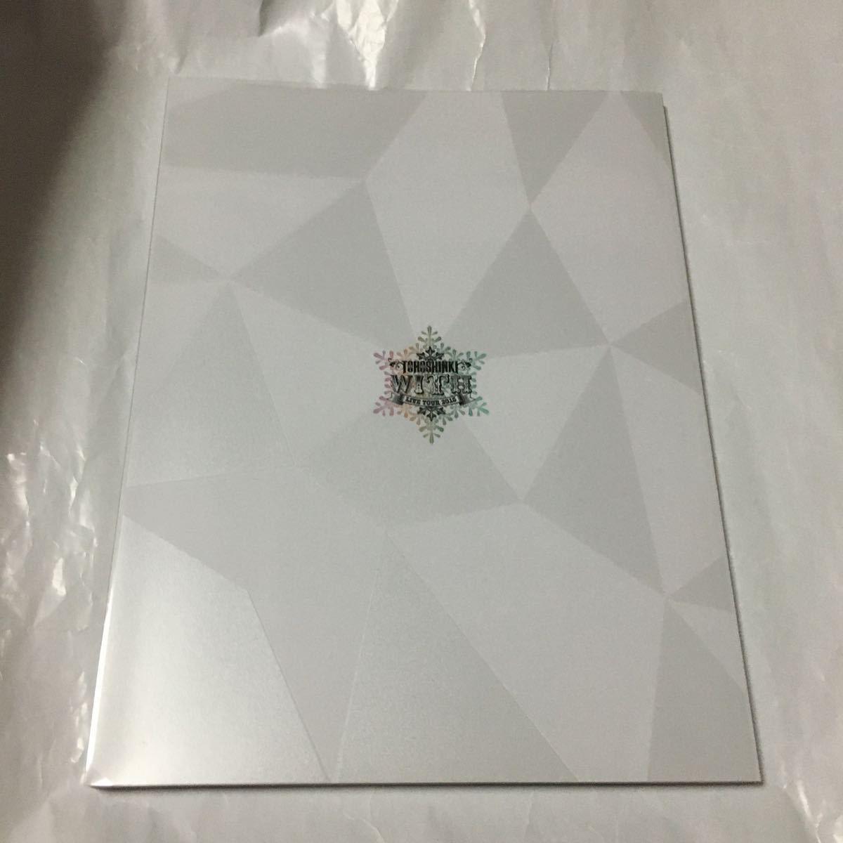 送料込み 東方神起 ツアーパンフレット ポラロイド写真 LIVE TOUR 2015 ☆WITH☆ ユノ チャンミン