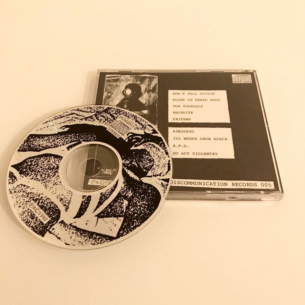 【レア!日本極悪ノイズコア】Rot / Intense Noise Core 1988-1991 検) Gai Confuse SWANKYS Zouo Sieg Heil D-Clone Zyanose Ferocious X_画像2