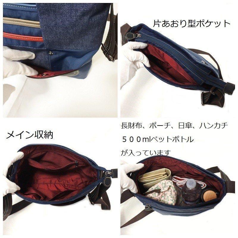デニム レディース ショルダーバッグ ブルー 斜め掛け 軽い たくさん入る おしゃれ カバン かばん 鞄 ミセス 女性 シニア 母の日 ギフト_色違いですがイメージです
