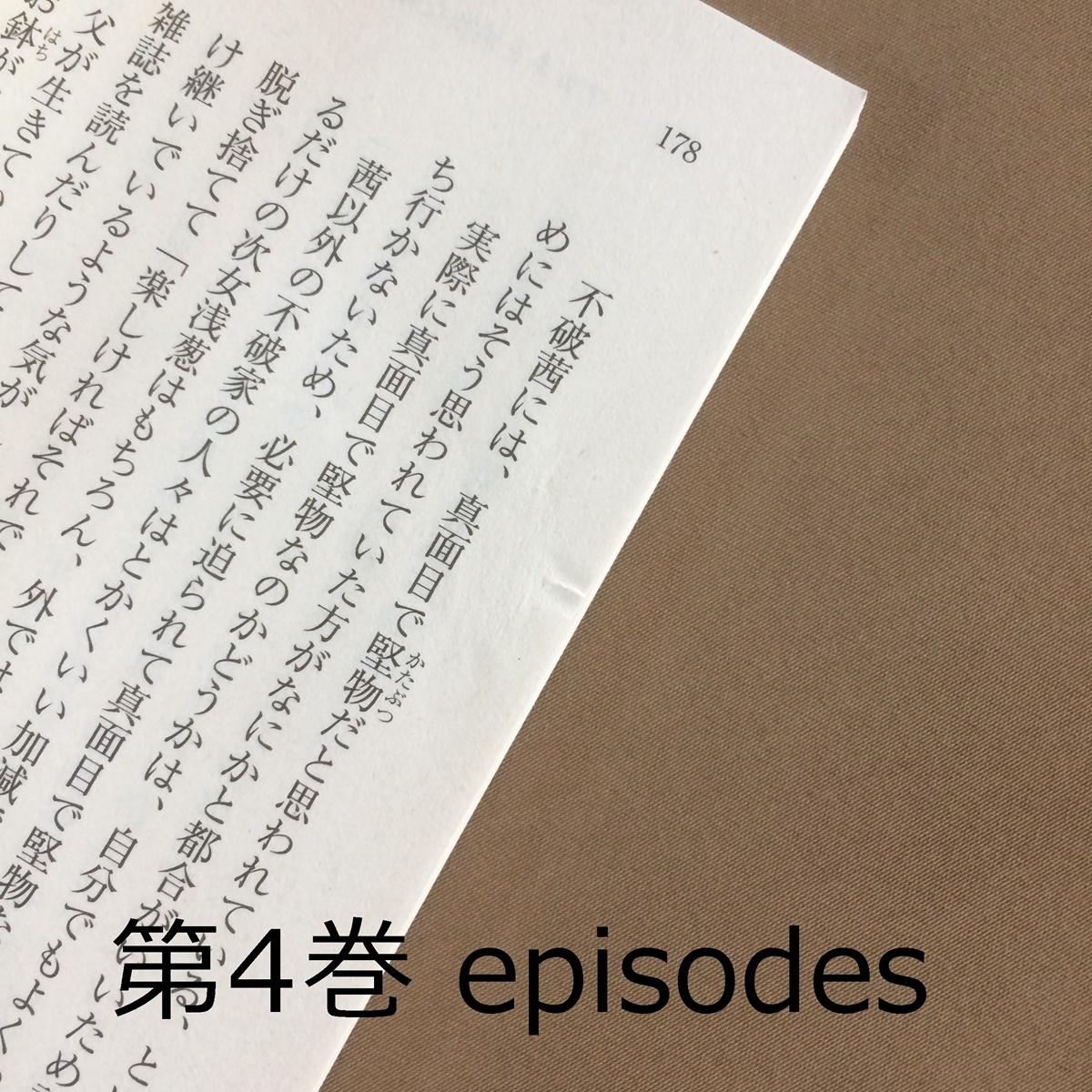 小説 魔法少女育成計画 11巻セット★このライトノベルがすごい!文庫★遠藤浅蜊