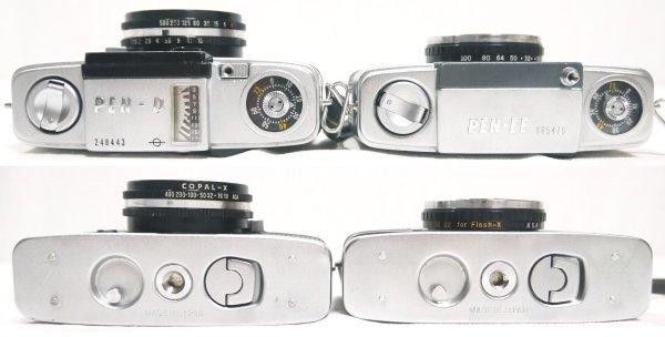 H527●日本製 OLYMPUS オリンパス フィルムカメラ 4台セット PEN D3/PEN EE/PEN EED/TRIP 35 オリンパス ペン トリップ_画像4