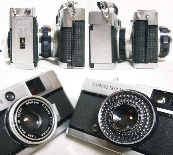 H527●日本製 OLYMPUS オリンパス フィルムカメラ 4台セット PEN D3/PEN EE/PEN EED/TRIP 35 オリンパス ペン トリップ_画像9