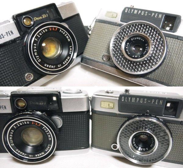H527●日本製 OLYMPUS オリンパス フィルムカメラ 4台セット PEN D3/PEN EE/PEN EED/TRIP 35 オリンパス ペン トリップ_画像5