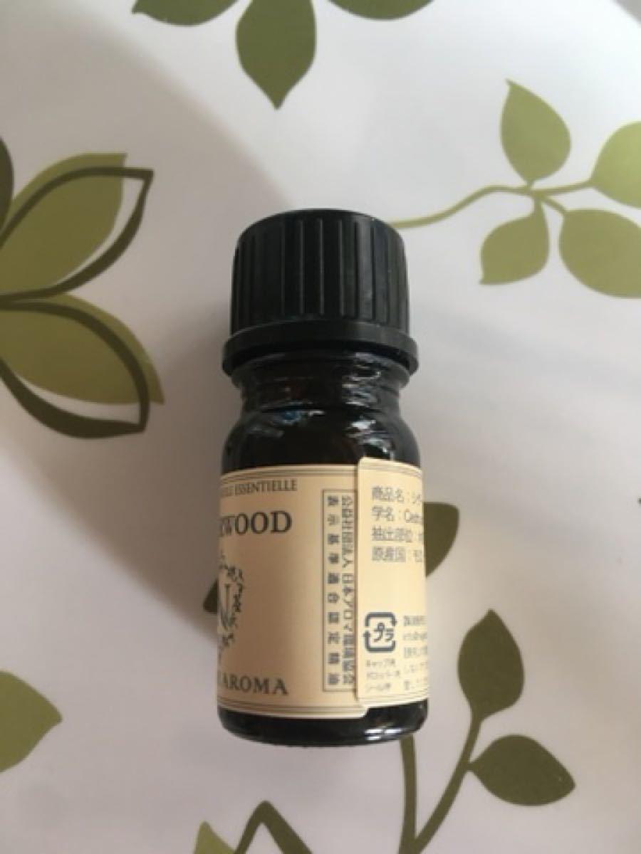未使用エッセンシャルオイル アロマ精油100% 新品 シダーウッドアトラス5ml