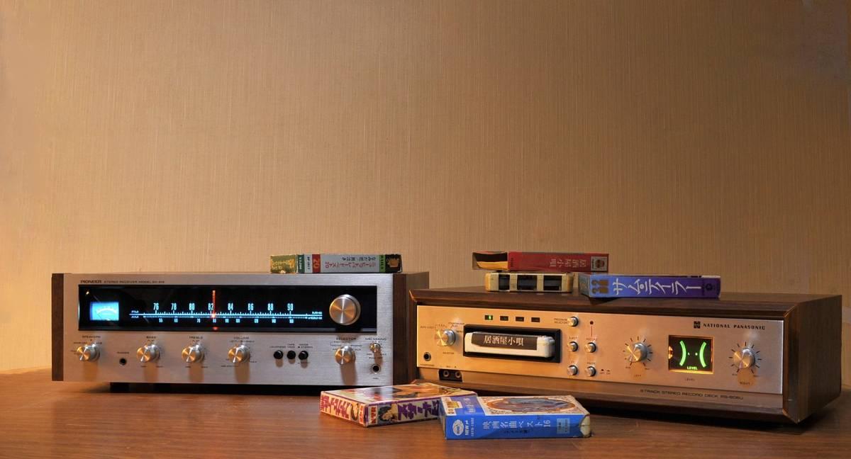 ★ あの頃の時代に触れてみたい!National 8track stereo recorder RS-806U 昭和の香りと味わいのある8トラ♪ ¥1開始_FM放送を8トラで録音のイメージで・・・