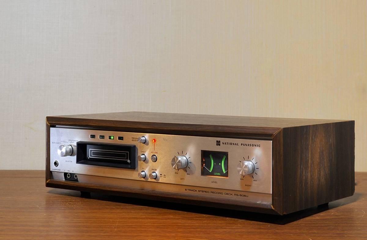 ★ あの頃の時代に触れてみたい!National 8track stereo recorder RS-806U 昭和の香りと味わいのある8トラ♪ ¥1開始_画像8