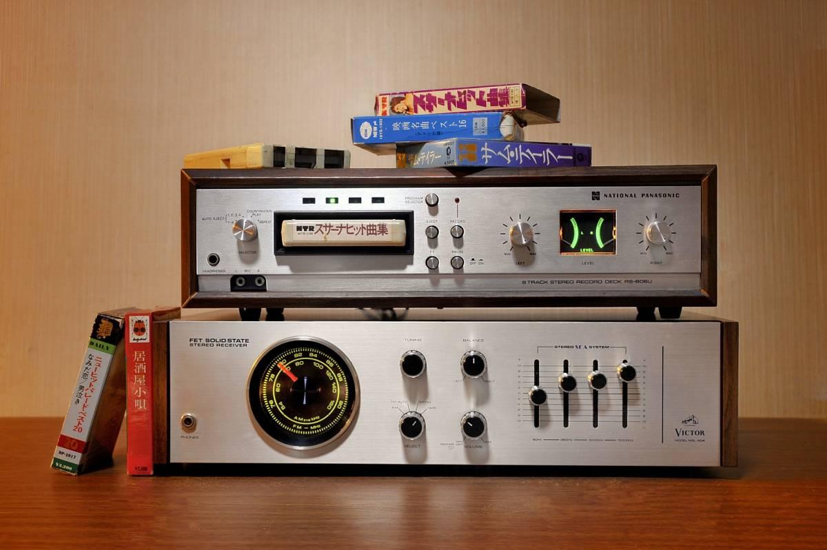 ★ あの頃の時代に触れてみたい!National 8track stereo recorder RS-806U 昭和の香りと味わいのある8トラ♪ ¥1開始_8トラ独特の音色を堪能して懐かしい時間へ