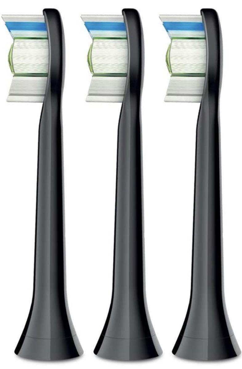 【2個】(正規品)フィリップス ソニッケアー 替ブラシ ダイヤモンドクリーン ブラシヘッド レギュラーサイズ ブラック 3本組 HX6063/35 S02_画像1