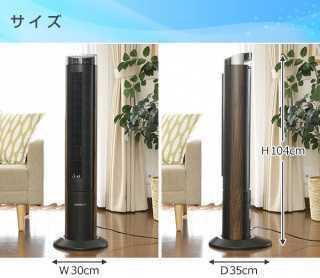 スリムファン 扇風機 タワーファン _画像3