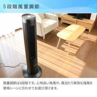 スリムファン 扇風機 タワーファン _画像2