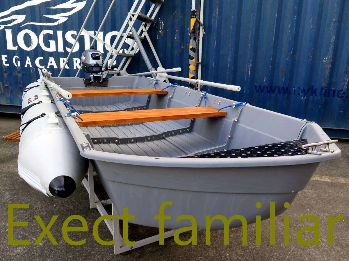 「Exect familiarEX330UV-LLDPE リニアポリエチレンボート模型製作 「俺の船だから俺の手で造りあげる」  シックスピースボート」の画像1