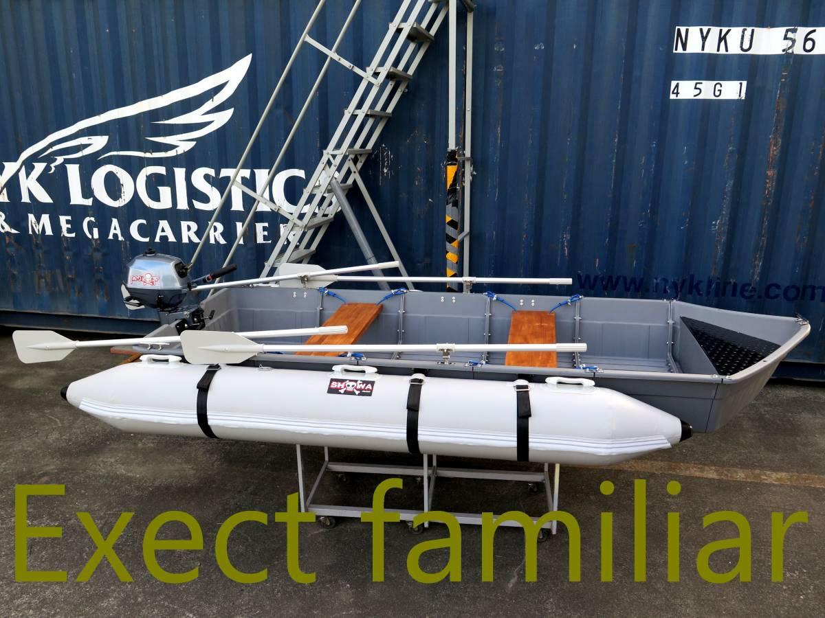 「Exect familiarEX330UV-LLDPE リニアポリエチレンボート模型製作 「俺の船だから俺の手で造りあげる」  シックスピースボート」の画像2