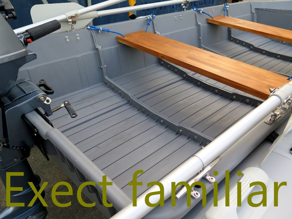 「Exect familiarEX330UV-LLDPE リニアポリエチレンボート模型製作 「俺の船だから俺の手で造りあげる」  シックスピースボート」の画像3