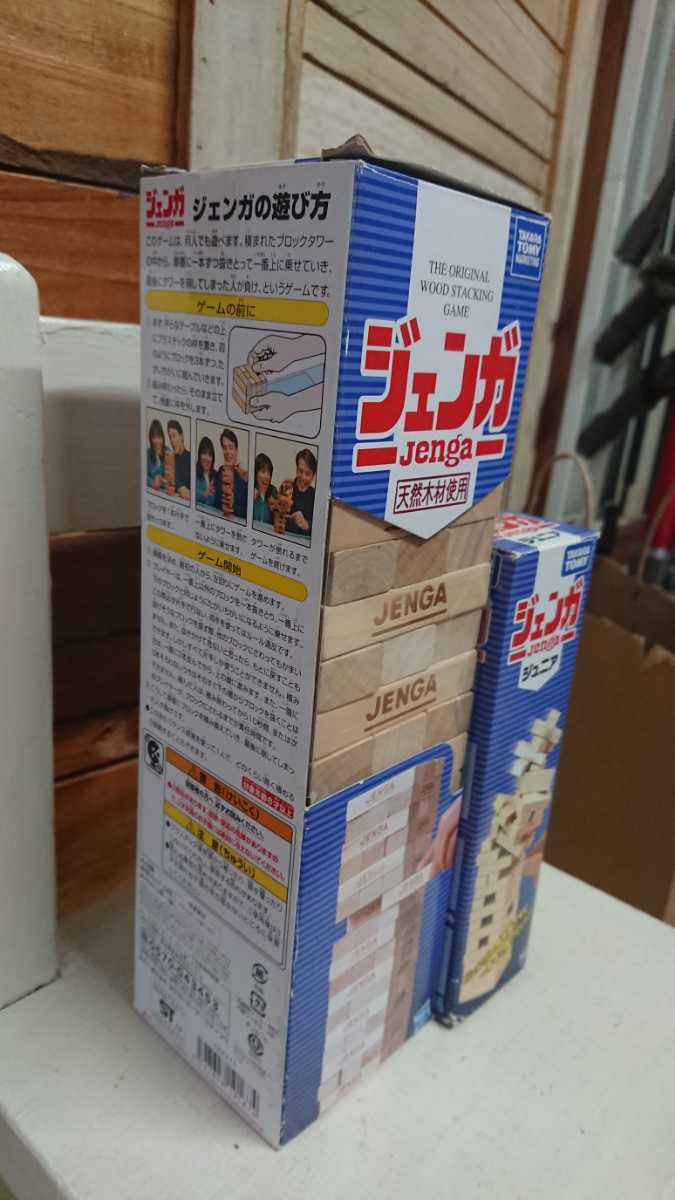 TAKARA TOMMY トミー JENGA ジェンガ×ジェンガ ジュニア 2個セット 木製 天然木材_画像3